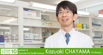 Kazuaki Chayama