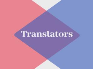 The importance of translators